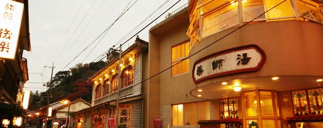 温泉津温泉の画像 p1_1